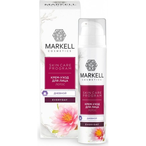 Крем-уход для лица Markell Everyday дневной с лотосом 50 мл