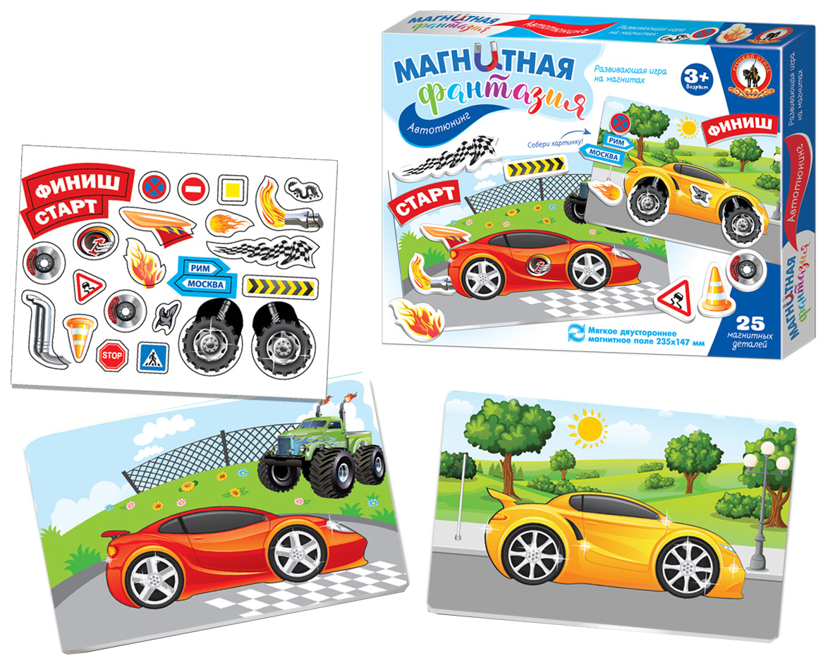картинка Развивающая игрушка Русский стиль Магнитная фантазия Автотюнинг 5400 от магазина Bebikam.ru