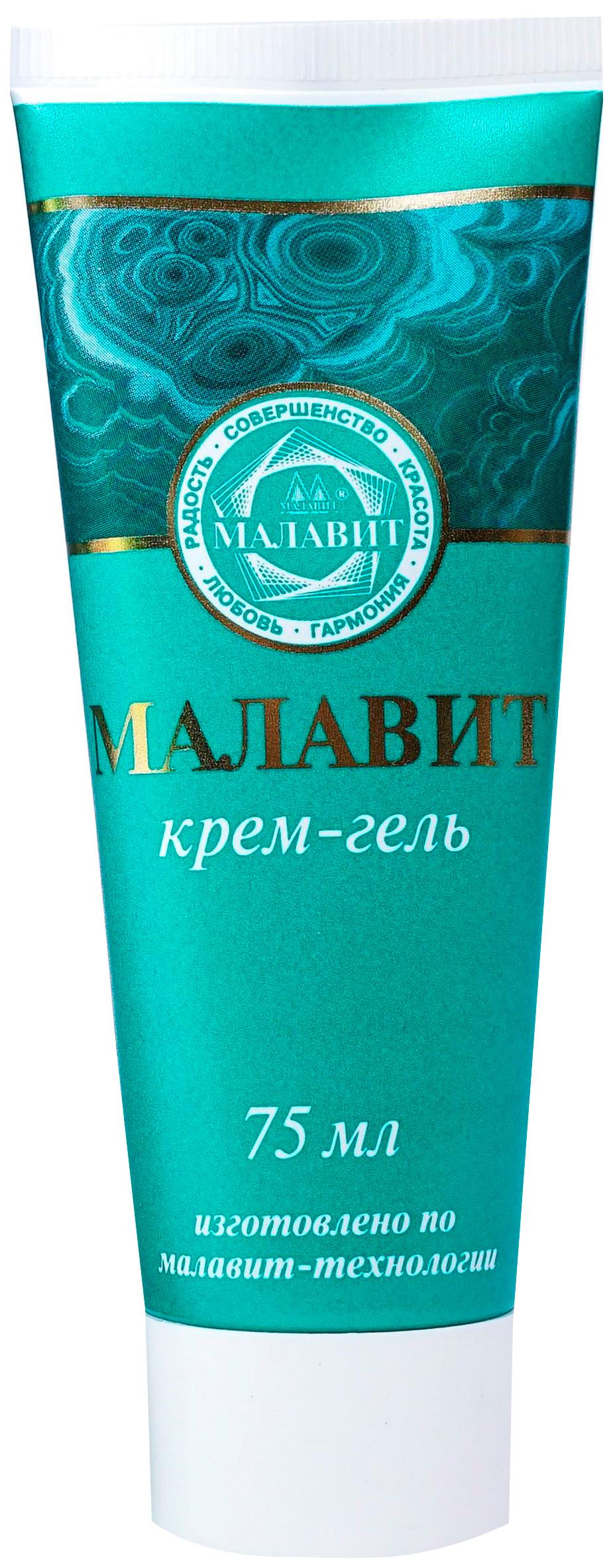 Средство для тела Малавит Крем-гель 75 мл