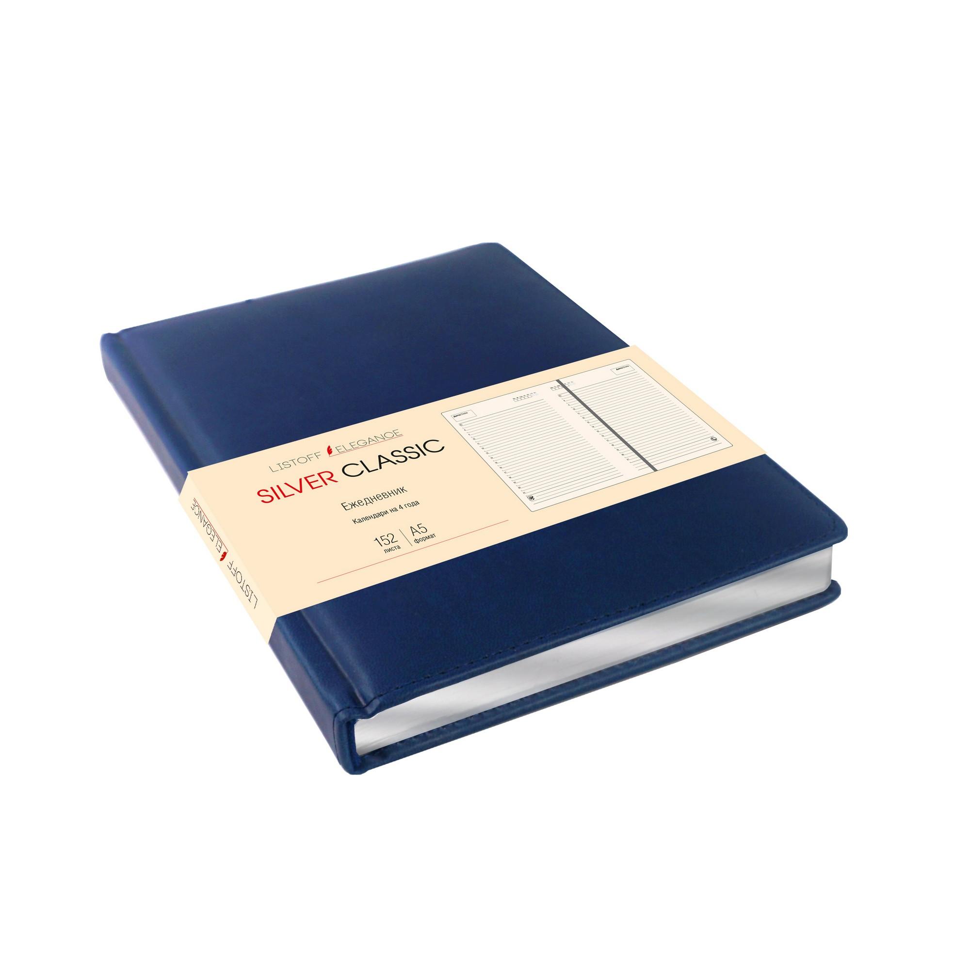 Ежедневник недатированный SILVER CLASSIC А5, 152л,ЕКСК52015203