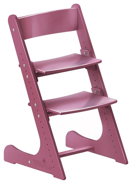 Детский растущий стул Конёк Горбунёк (цвет каркаса: ягодный)
