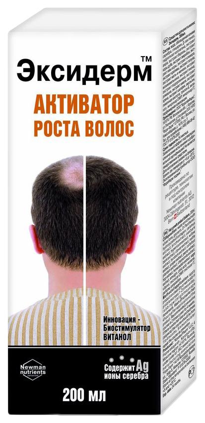 Купить Лосьон активатор роста волос Эксидерм 200 мл, NoBrand