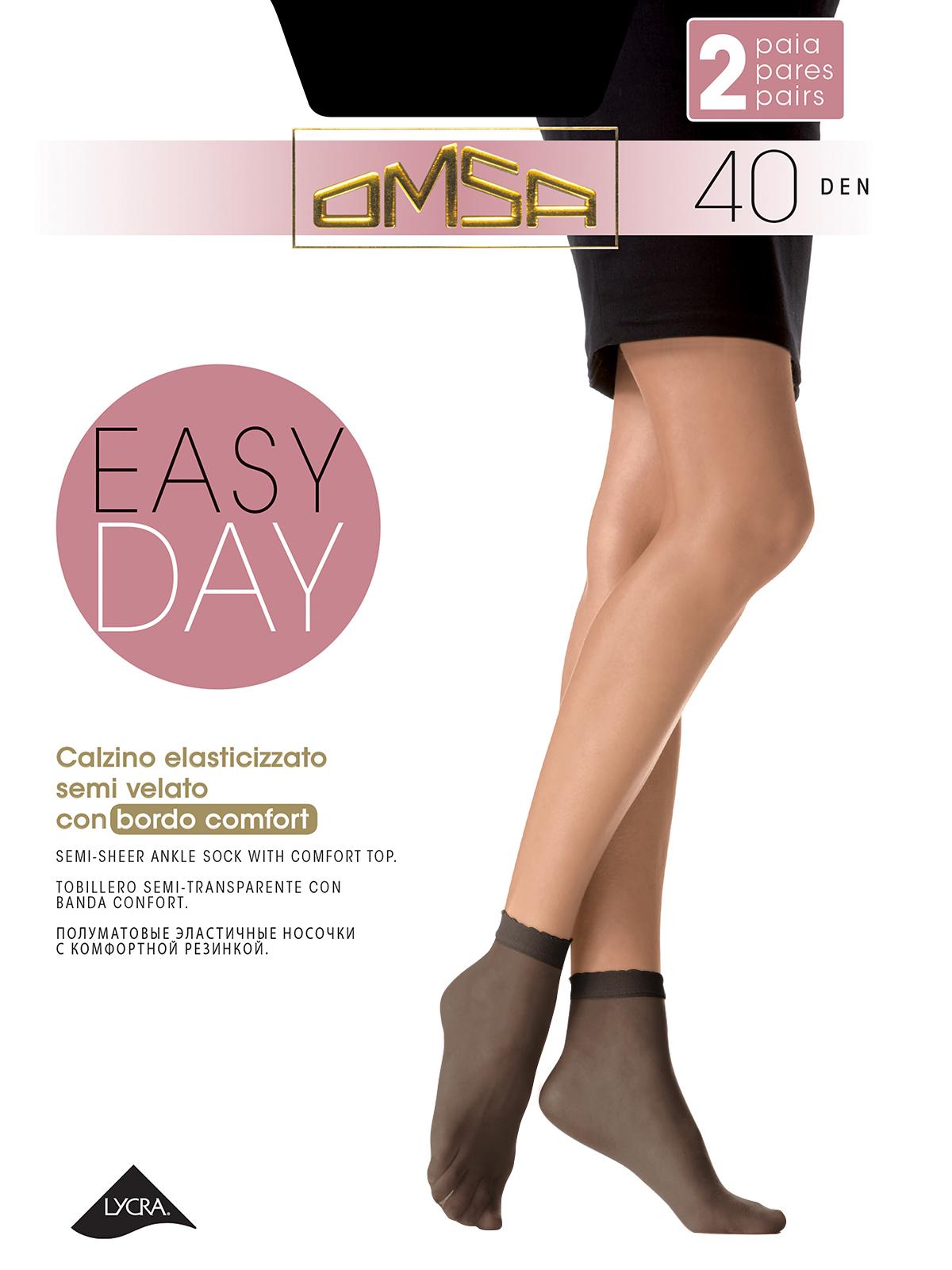 Носки женские Omsa 4060OM черные UNI