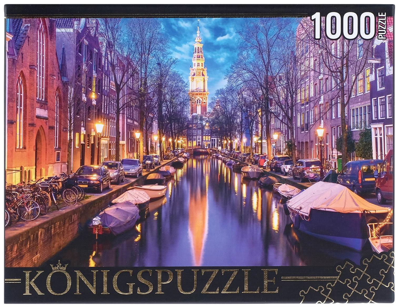 Купить Königspuzzle Пазлы Konigspuzzle. Ночной Амстердам, 1000 элементов