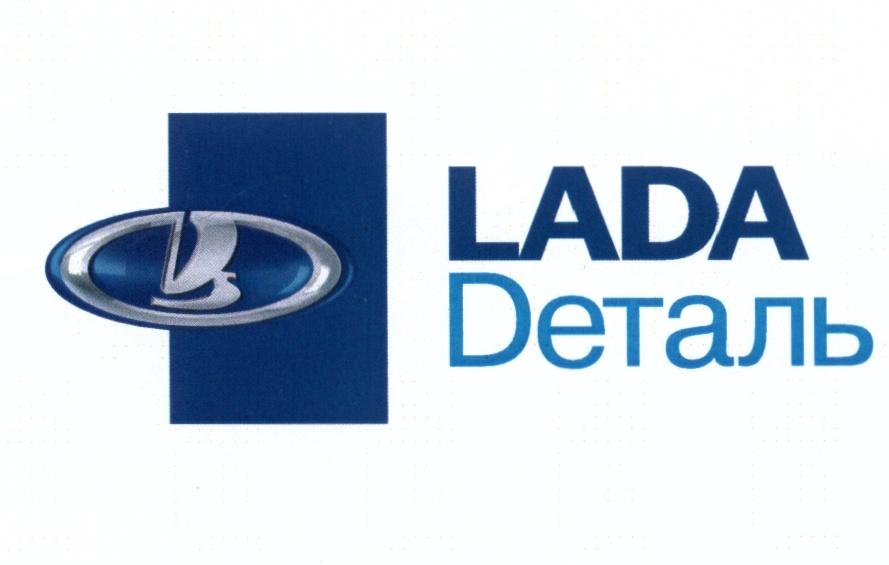 Наклейка На Люк Бензобака Лада () Lada (Lada) LADA  LADA