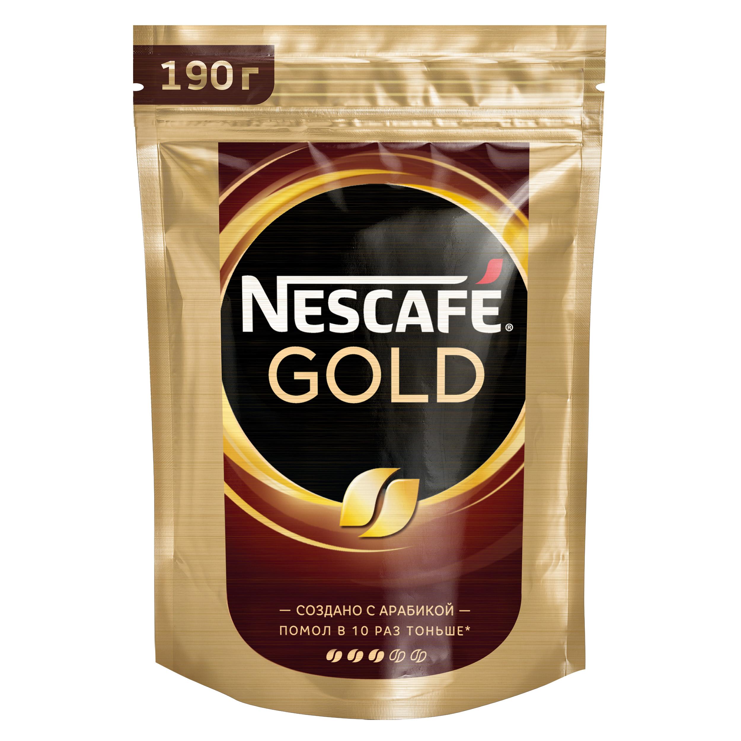Кофе растворимый Nescafe gold пакет 190 г