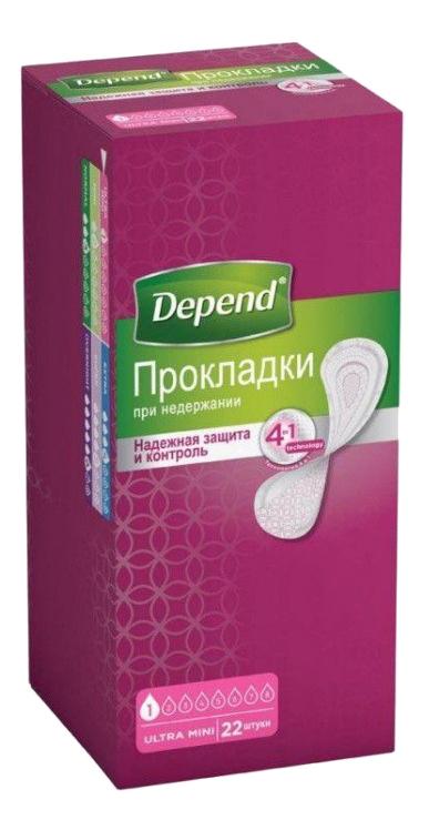 Прокладки Depend при недержании женские Ультра Мини,