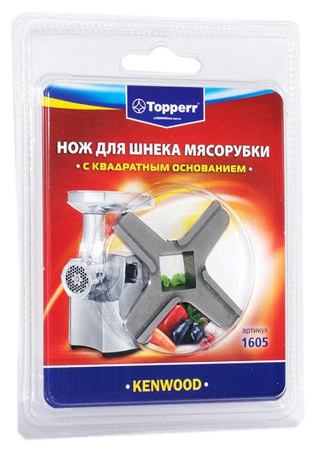 Нож для мясорубки Topperr 1605