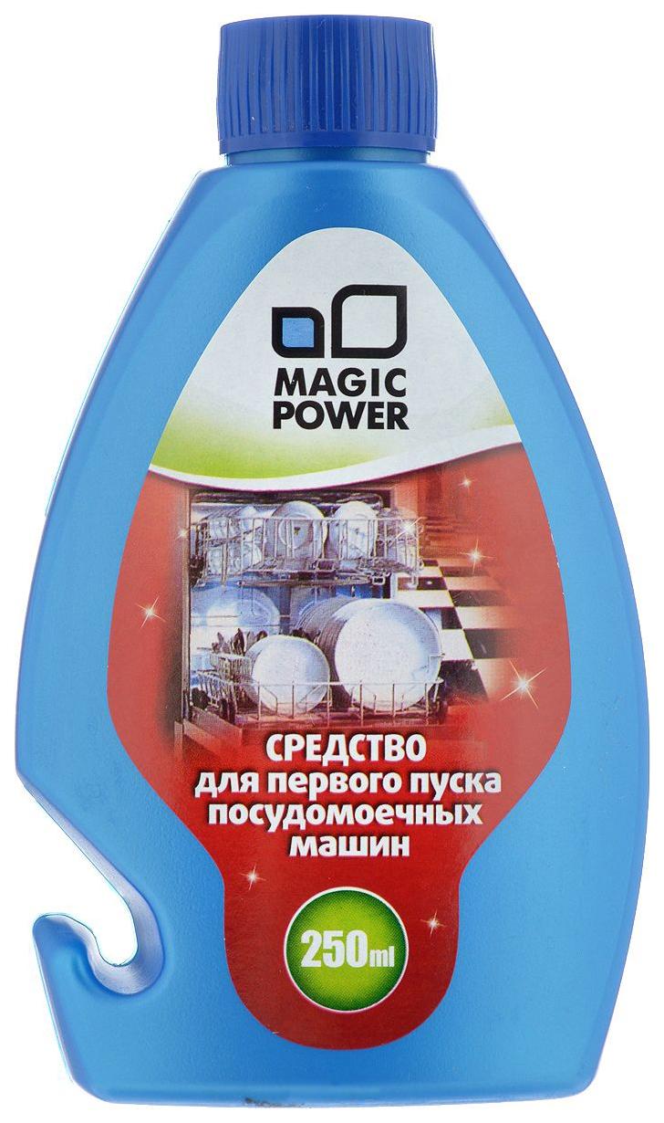 Ополаскиватель для посудомоечной машины Magic Power