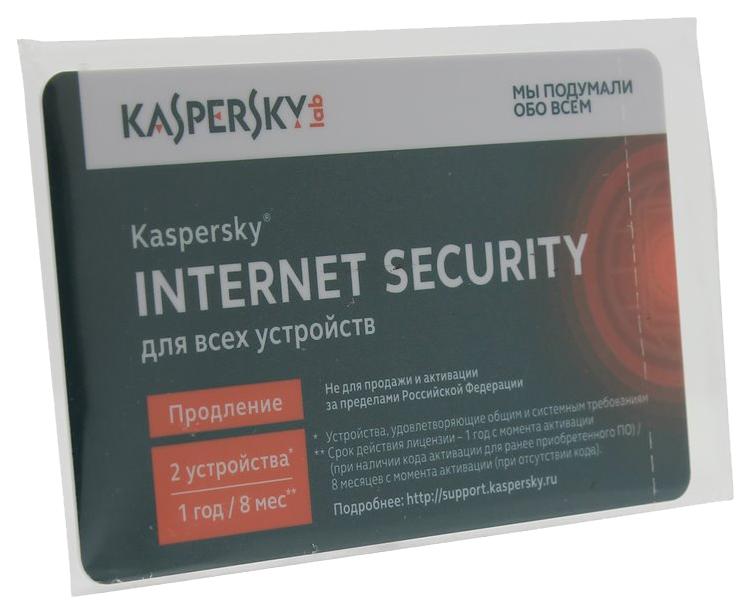 Антивирус Kaspersky Internet Security Multi-Device KL1941ROBFR продление лицензии на 2 уст