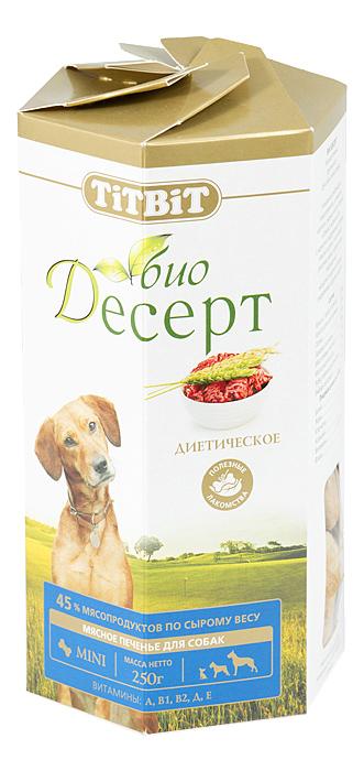 Лакомство для собак TiTBiT био Десерт, печенье диетическое мини, 250г