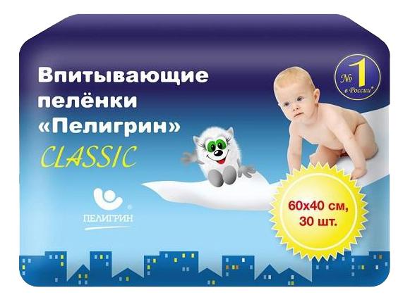 Пеленки для детей Пелигрин 60х40 см 30 шт.