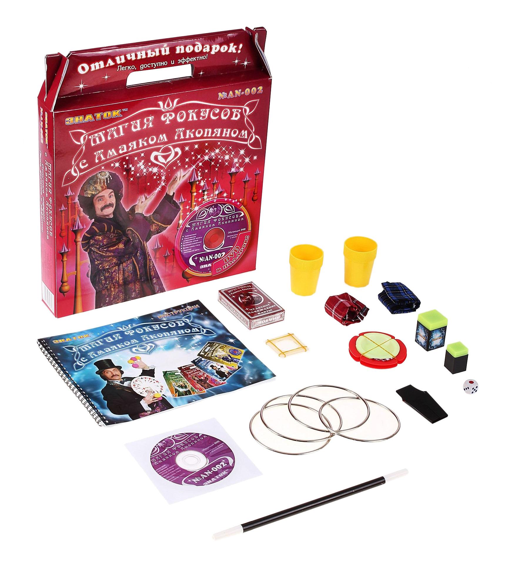 Семейная настольная игра Знаток Магия фокусов