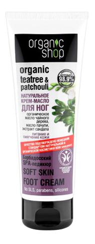 Крем-масло для ног Organic Shop Барбадосский SPA-педикюр, 75 мл