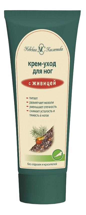 Крем-уход для ног Невская Косметика с Живицей 75 мл