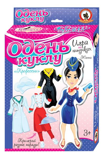 Купить Игровой набор Русский Стиль Профессии, Русский стиль, Игровые наборы