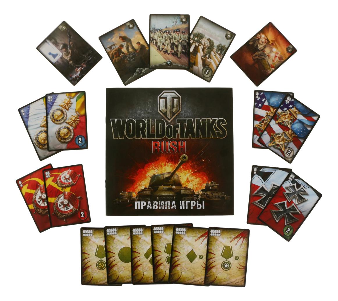 Купить Семейная настольная игра Hobby World World of Tanks: Rush,