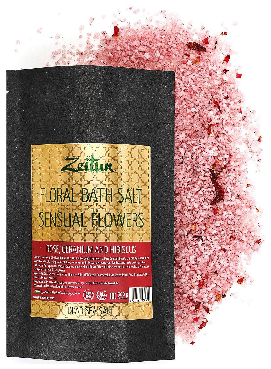 Соль для ванн Zeitun Волнующие цветы