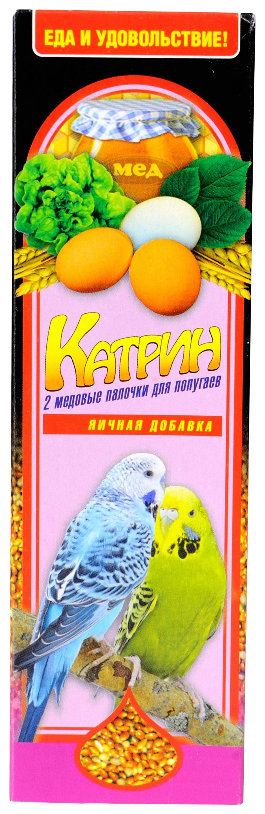 Подкормка Катрин для волнистых попугаев 20 г,