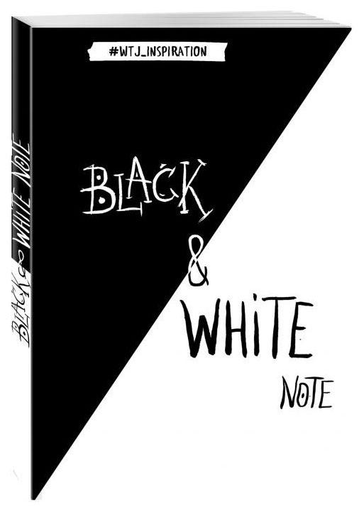 Стильный блокнот с черными и белоснежными страницами (мягкая обложка)