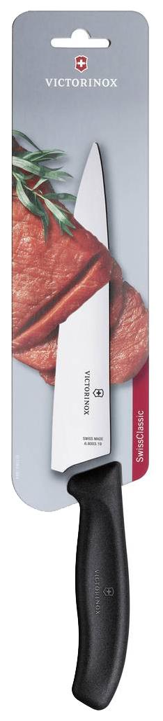 Нож кухонный Victorinox 6.8003.19B 19 см