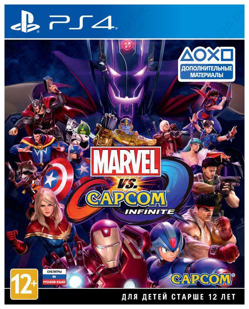 Игра Marvel vs Capcom: Infinite для PlayStation 4 фото