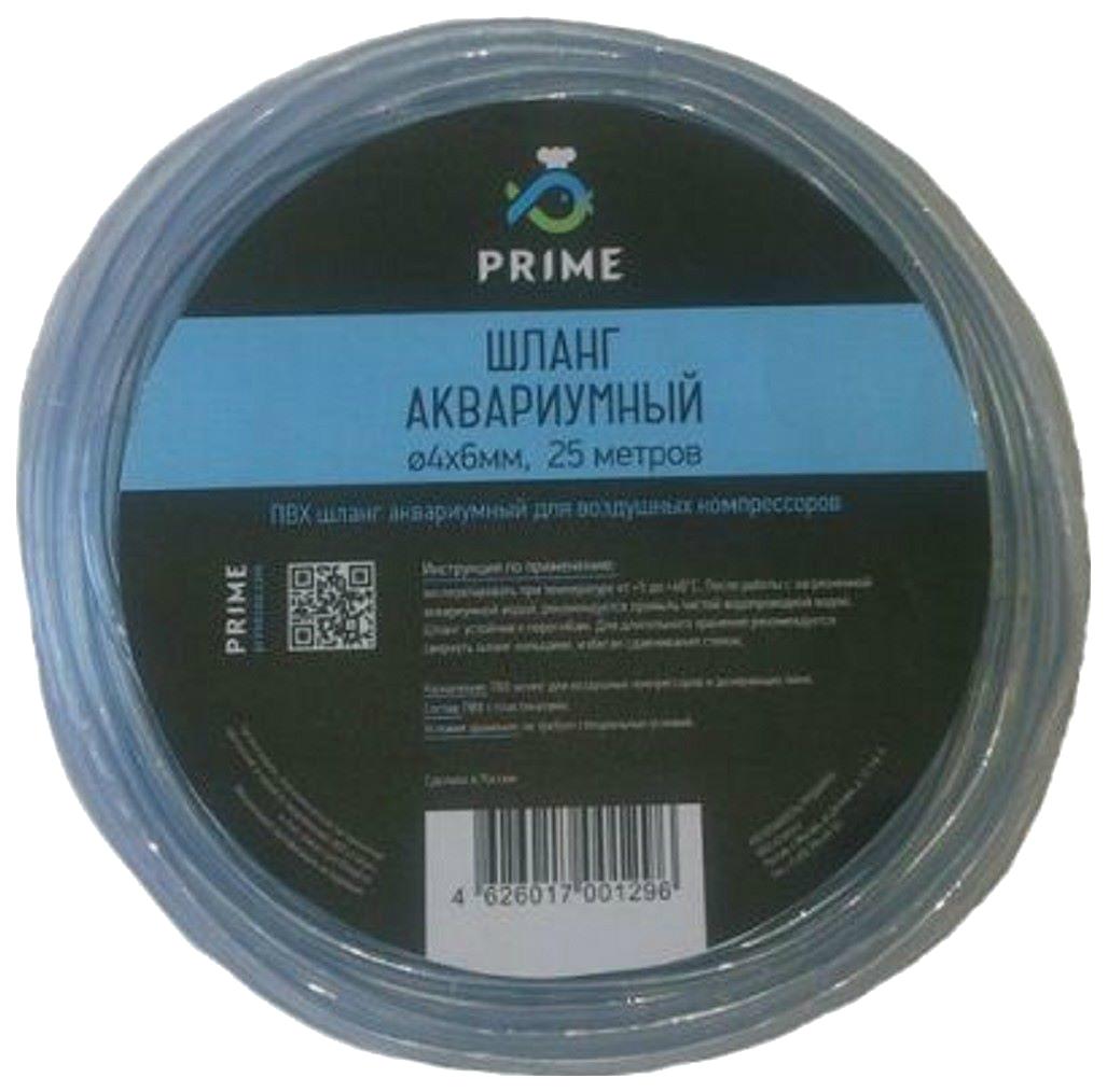 Шланг Prime для компрессоров универсальный, прозрачный, 4/6мм 2,5м