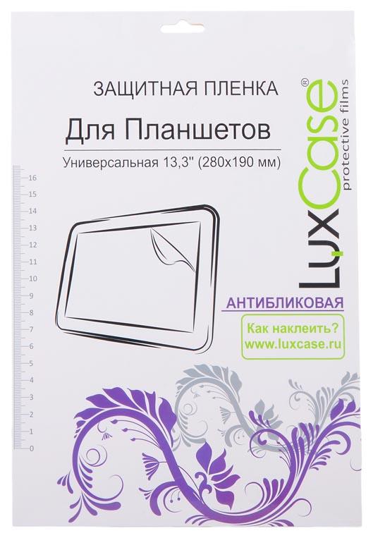 Пленка LuxCase универсальная 13,3