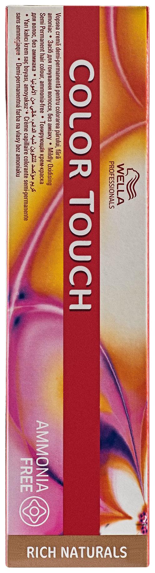 Купить Краска для волос Wella Professionals Color Touch 9.3 Очень светлый блонд золотистый 60 мл