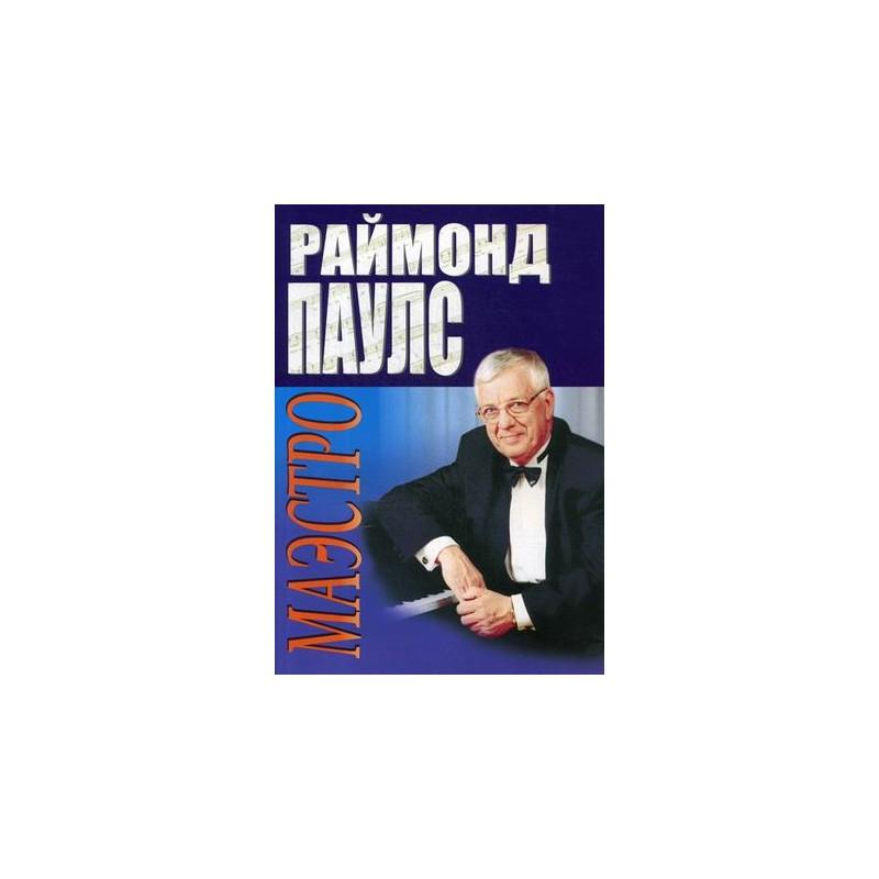 Книга Маэстро. Песни для голоса в сопровождении фортепиано