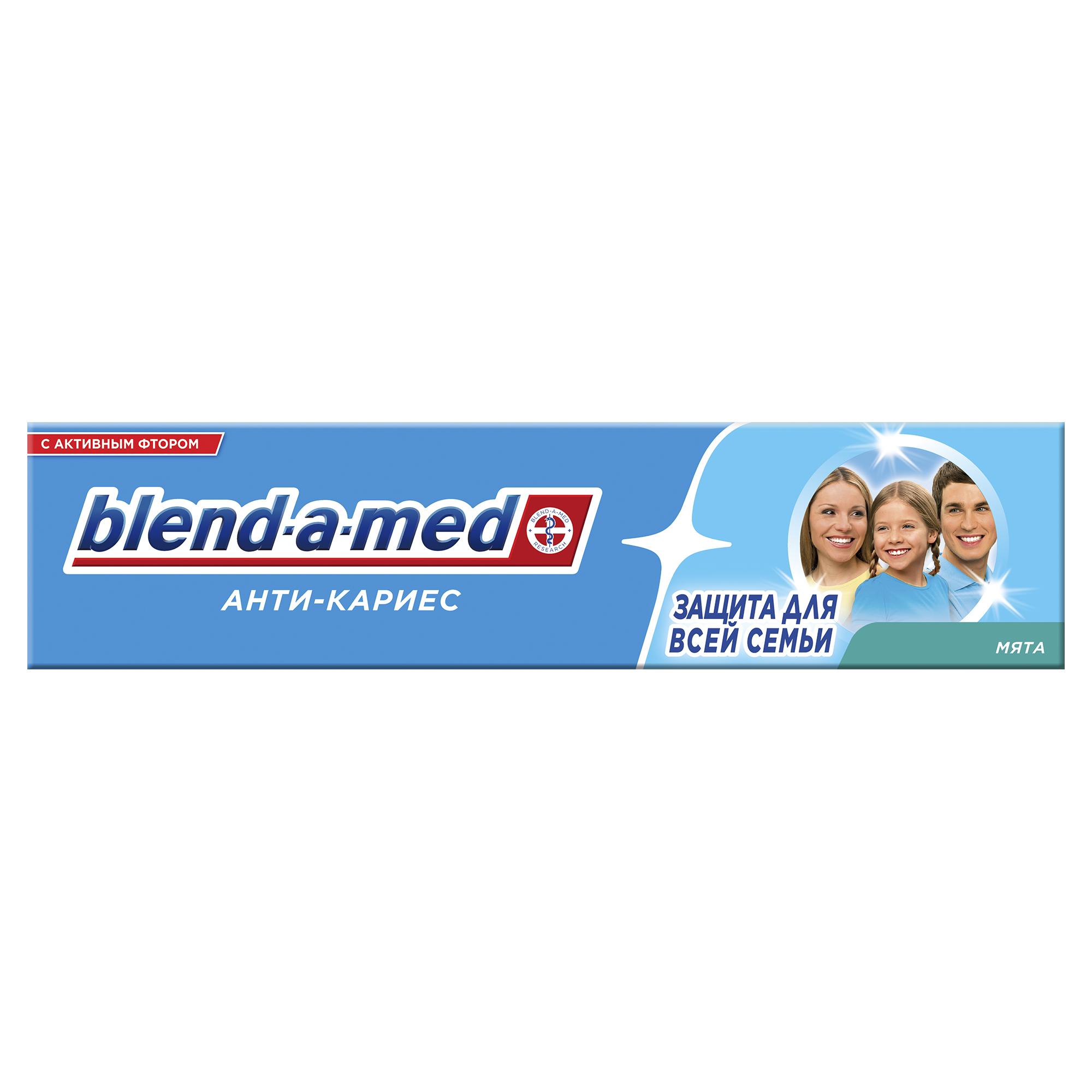 Зубная паста Blend-a-med Анти Кариес Мята 50мл
