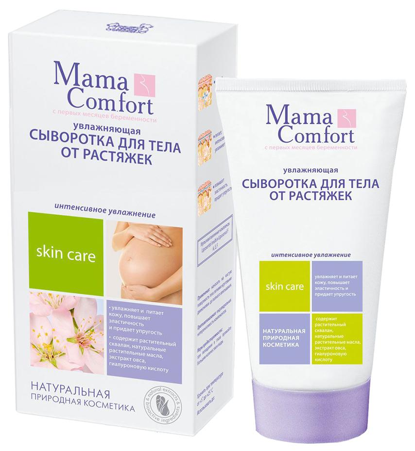 Купить Гель для мам Наша Мама Сыворотка Mama Com.fort от растяжек 175 мл, Уход за телом