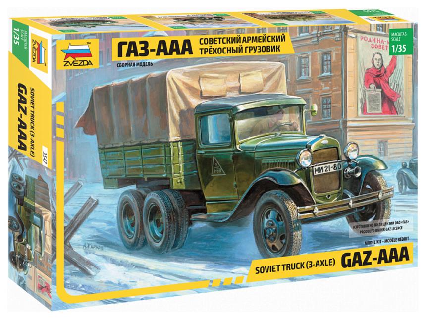 Купить Сборная модель Советский армейский трёхосный грузовик Звезда, ZVEZDA, Модели для сборки