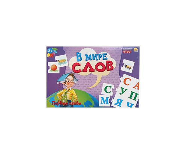 Купить Настольная игра Рыжий Кот В мире слов. Первые слова, Рыжий кот, Семейные настольные игры