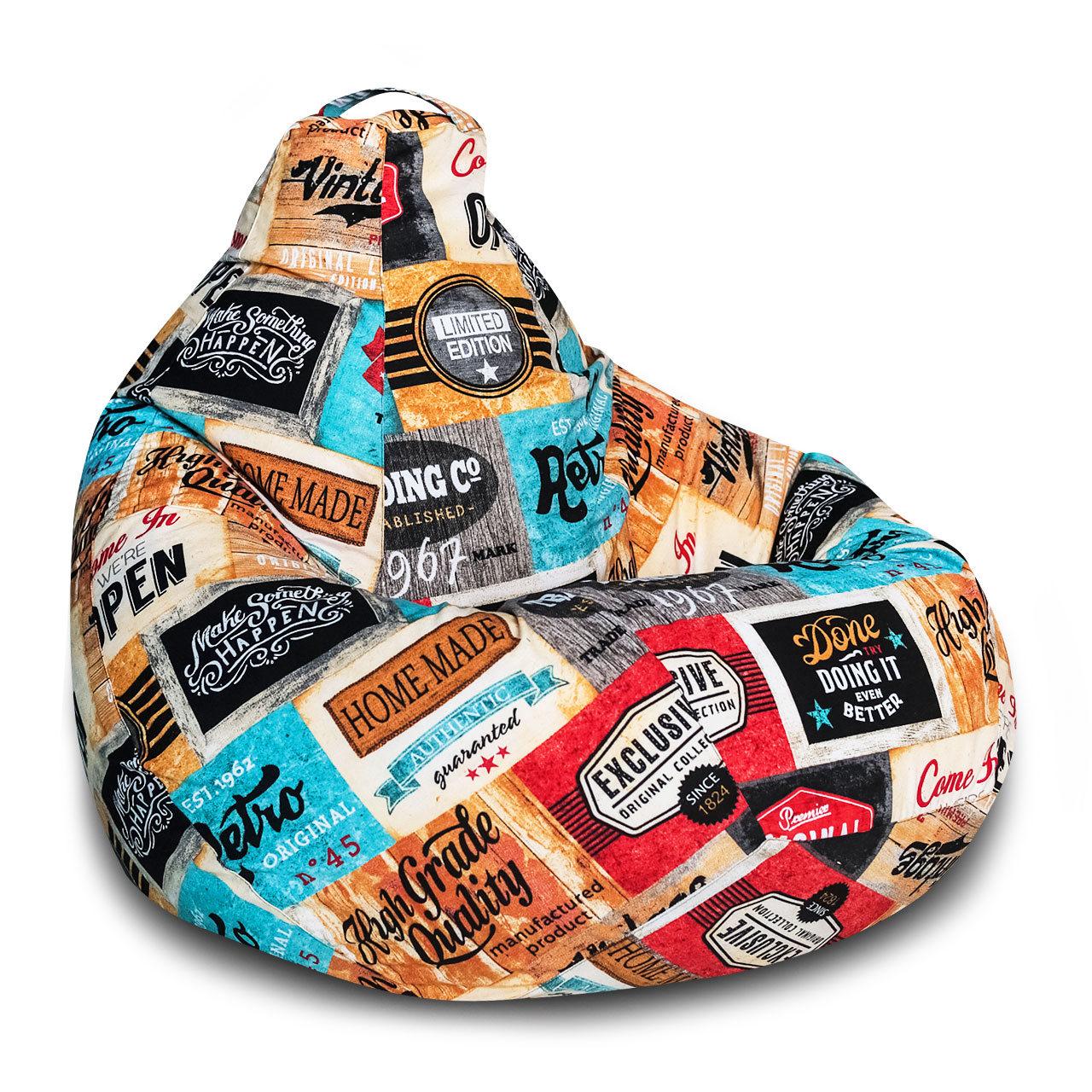 Кресло-мешок DreamBag Лейбл, размер XL, жаккард, разноцветный фото