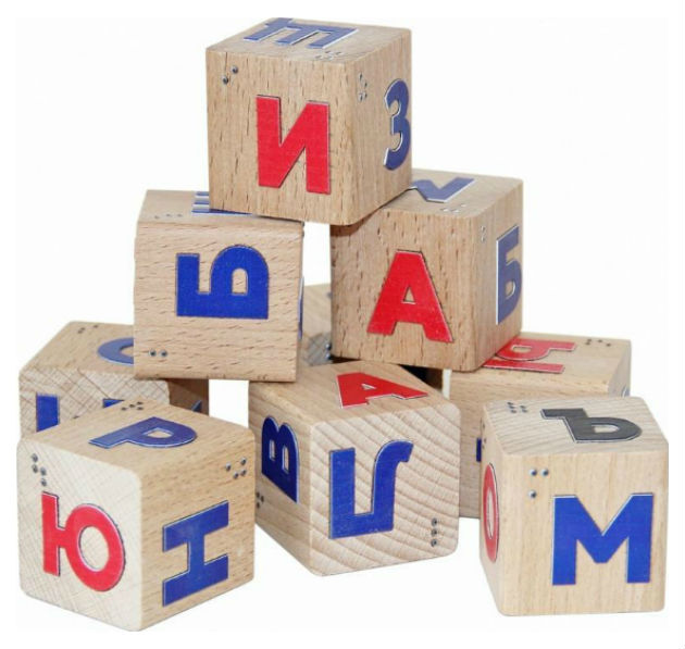 Развивающая игрушка Краснокамская Игрушка Кубики Цифры со шрифтом Брайля фото