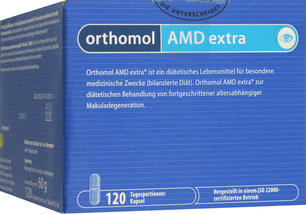 AMD Extra Orthomol капсулы 540 мг