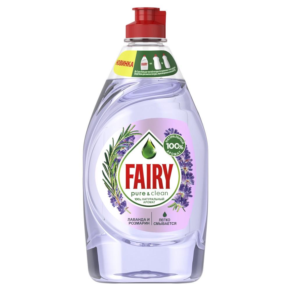 Средство для мытья посуды Fairy Pure