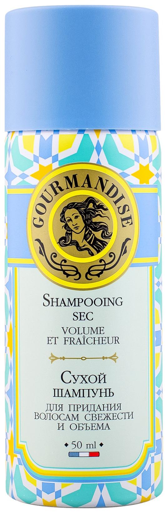 Шампунь Gourmandise Shampooing Sec Volume Et Fraicheur 50 мл