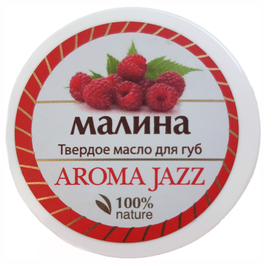 Масло для губ Aroma Jazz Малина