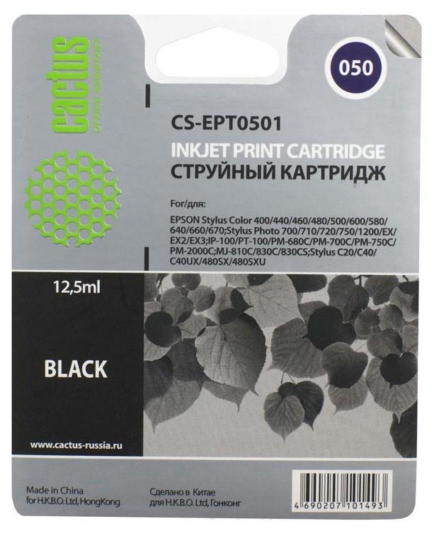 Картридж для струйного принтера CACTUS CS-EPT0501  - купить со скидкой