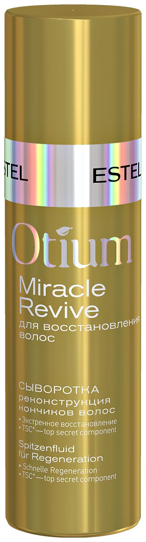 Сыворотка для волос Estel Professional Otium Miracle Revive Реконструкция кончиков 100 мл