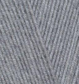Пряжа для вязания Alize LanaGold 800 5 шт. по 100 г 800 м цвет 200 светлый серый