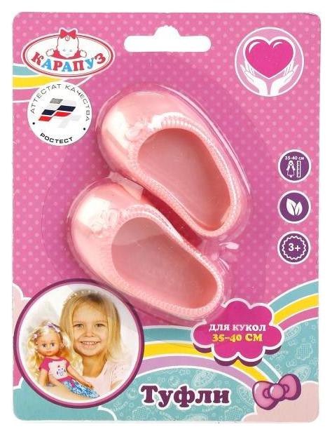 Туфли для Кукол Карапуз 35-40 См,