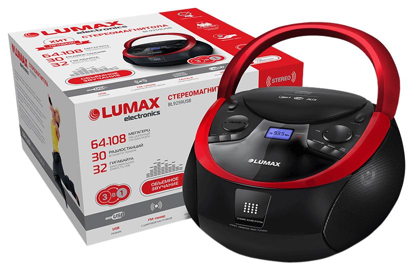 Магнитола Lumax BL 9259 USB  - купить со скидкой