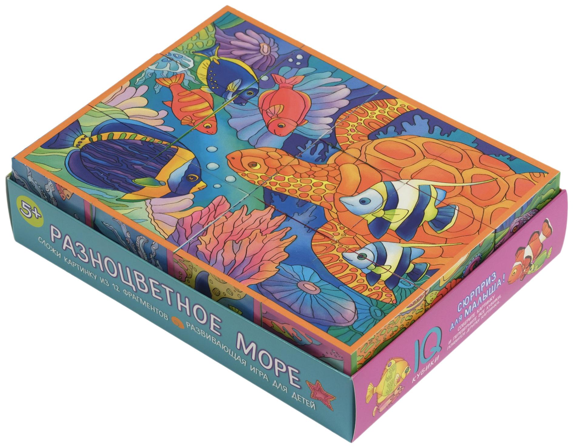 Купить Развивающая игрушка Айрис-пресс Умные кубики 12 шт. Разноцветное море. IQ Кубики, Развивающие кубики