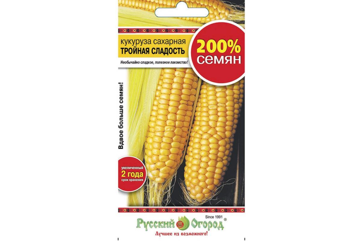 Семена Кукуруза сахарная Тройная сладость, 8 г, Русский огород