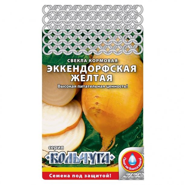 Семена Свекла кормовая Эккендорфская Желтая, 4 г, Русский огород