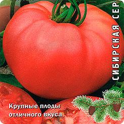 Семена Томат Алтайский Розовый, 0,1 г, Поиск