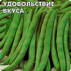 Семена Фасоль спаржевая Удовольствие вкуса, 5 г, СеДеК